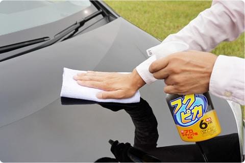 SOFT99 FUKUPIKA速效免洗車噴蠟 香港洗車打蠟2
