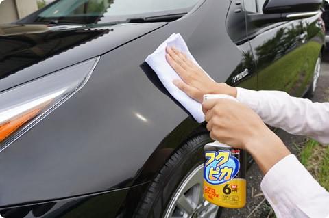 SOFT99 FUKUPIKA速效免洗車噴蠟 香港洗車打蠟 3