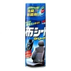 布籠 清潔噴霧 香港洗車用品