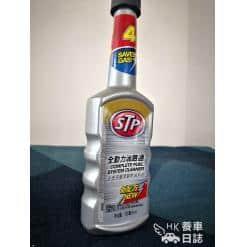 STP_4