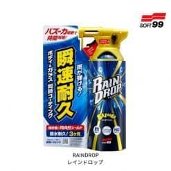 SOFT99鍍膜劑RAIN DROP