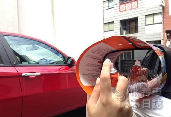 GLACO倒車鏡納米鍍膜1 香港DIY