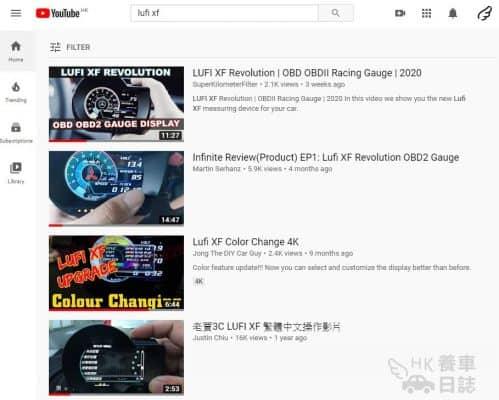 LUFI XF的YouTube介紹